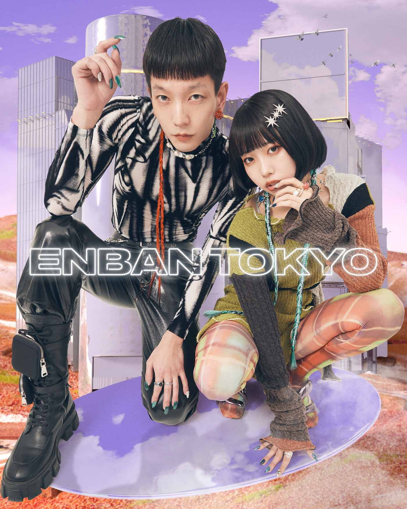 ENBAN TOKYO